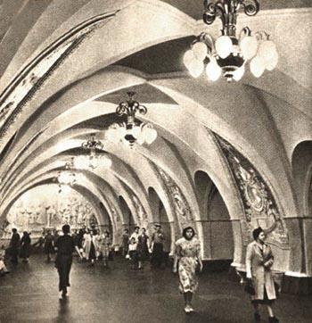 Путеводитель московское метро